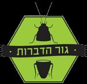 חברת גור הדברות - מומחים להדברה ירוקה